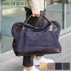 BEAU DESSIN S.A. ボーデッサン ボストン型バッグ タンニン・ワッシャー シリーズ ボストンバッグ TW1773 人気