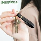 【1000円 ポッキリ】BEAU DESSIN S.A. ボーデッサン ブッテーロ シリーズ 3連 キーホルダー VT-KEY 人気