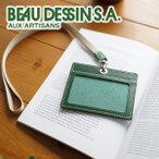 【12 / 11 23:59迄!エントリーで最大P37倍】BEAU DESSIN S.A. ボーデッサン IDカードケース カード・ケース メンズ レディース VT1036 人気