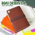 BEAU DESSIN S.A. ボーデッサン カードケース カード・ケース メンズ レディース VT1104 人気