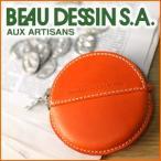BEAU DESSIN S.A. ボーデッサン コインケース コイン・ケース メンズ レディース VT1279 人気