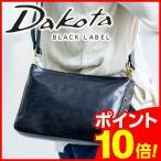 ショッピングブラックレーベル Dakota BLACK LABEL ダコタ ブラックレーベル ホースト クラッチショルダーバッグ 1620417 人気