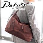 Dakota BLACK LABEL ダコタ ブラックレーベル ノマド 2WAY ショルダーバッグ 1620684