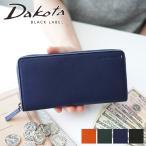 Dakota BLACK LABEL ダコタ ブラックレーベル グリップ 小銭入れ付き長財布(ラウンドファスナー式) 0620113