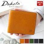 Dakota BLACK LABEL ダコタ ブラックレーベル エティカ 小銭入れ付き二つ折り財布 0620310
