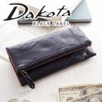 Dakota BLACK LABEL ダコタブラックレーベル バルバロ 小銭入れ付き長財布 0624703 人気