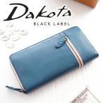 【ポイント10倍】Dakota BLACK LABEL ダコタブラックレーベル バルバロ 小銭入れ付き長財布(ラウンドファスナー式) 0624707 人気