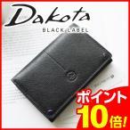 ショッピングブラックレーベル 【ポイント10倍】Dakota BLACK LABEL ダコタブラックレーベル マッテオ 名刺入れ 0625605 人気