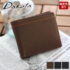 ショッピングブラックレーベル Dakota BLACK LABEL ダコタブラックレーベル リバーII 小銭入れ付き二つ折り財布 0625701 人気