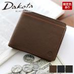 ショッピングブラックレーベル Dakota BLACK LABEL ダコタブラックレーベル リバーII 小銭入れ付き二つ折り財布(パスケース付き) 0625703 人気