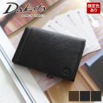 Dakota BLACK LABEL ダコタ ブラックレーベル リバーIII 名刺入れ 0627706 (0625706)