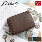 Dakota BLACK LABEL ダコタ ブラックレーベル リバーIII コインケース 0627707 (0625707)