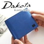 Dakota BLACK LABEL ダコタ ブラックレーベル ワキシー 小銭入れ付き二つ折り財布 0625900