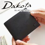 Dakota BLACK LABEL ダコタブラックレーベル ワキシー 二つ折り財布 0625901 人気