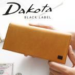 ショッピングブラックレーベル Dakota BLACK LABEL ダコタブラックレーベル ワキシー 小銭入れ付き長財布 0625902 人気
