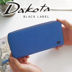 Dakota BLACK LABEL ダコタブラックレーベル ワキシー 小銭入れ付き長財布(ラウンドファスナー式) 0625903 人気