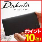 Dakota BLACK LABEL ダコタブラックレーベル ワキシー 長財布 0625904 人気