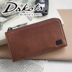Dakota BLACK LABEL ダコタ ブラックレーベル ワキシー キーケース 0625908