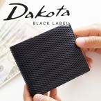 ショッピングブラックレーベル Dakota BLACK LABEL ダコタブラックレーベル レティコロ 小銭入れ付き二つ折り財布 0626101 人気
