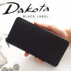 Dakota BLACK LABEL ダコタブラックレーベル レティコロ 小銭入れ付き長財布(ラウンドファスナー式) 0626103 人気
