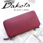 Dakota BLACK LABEL ダコタブラックレーベル リヒト 小銭入れ付き長財布 0626402 人気