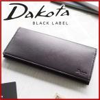 【ポイント10倍】Dakota BLACK LABEL ダコタブラックレーベル メーディオ 小銭入れ...
