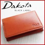ショッピングブラックレーベル Dakota BLACK LABEL ダコタブラックレーベル メーディオ 名刺入れ 0626704 人気 2017 春夏 新作