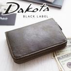 Dakota BLACK LABEL ダコタブラックレーベル ガウディ 小銭入れ付き二つ折り財布(ラウンドファスナー式) 0626802 2017 春夏 新作 人気