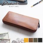 Dakota BLACK LABEL ダコタ ブラックレーベル ガウディ 小銭入れ付き長財布(ラウンドファスナー式) 0626804