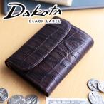 Dakota BLACK LABEL ダコタ ブラックレーベル ウェイブ 小銭入れ付き三つ折り財布 0627201