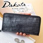 Dakota BLACK LABEL ダコタ ブラックレーベル ロバスト 小銭入れ付き長財布(ラウンドファスナー式) 0627403