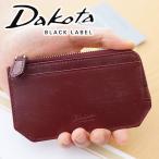 Dakota BLACK LABEL ダコタ ブラックレーベル ロバスト カード入れ付きコインケース 0627404