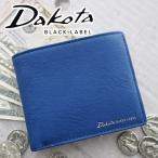 Dakota BLACK LABEL ダコタ ブラックレーベル レチェンテ 小銭入れ付き二つ折り財布 0627500