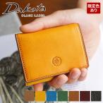 Dakota BLACK LABEL ダコタ ブラックレーベル ミニモ 小銭入れ付き三つ折り財布 0627600