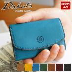 Dakota BLACK LABEL ダコタ ブラックレーベル ミニモ 小銭入れ付き三つ折り財布 0627601