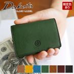 Dakota BLACK LABEL ダコタ ブラックレーベル ミニモ 小銭入れ付き三つ折り財布 0627603