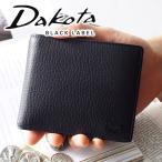 Dakota BLACK LABEL ダコタ ブラックレーベル スポルト 小銭入れ付き二つ折り財布 0627800