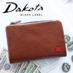 Dakota BLACK LABEL ダコタ ブラックレーベル スポルト 小銭入れ付き二つ折り財布 0627801