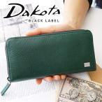 Dakota BLACK LABEL ダコタ ブラックレーベル スポルト 小銭入れ付き長財布(ラウンドファスナー式) 0627804