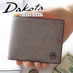Dakota BLACK LABEL ダコタ ブラックレーベル バレック 小銭入れ付き二つ折り財布 0627900