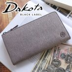 Dakota BLACK LABEL ダコタ ブラックレーベル バレック 小銭入れ付き長財布(L字ファスナー式) 0627903