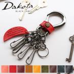 Dakota BLACK LABEL ダコタ ブラックレーベル キーホルダー ミネルバアクソリオ キーホルダー 0637002