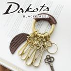 Dakota BLACK LABEL ダコタブラックレーベル ミネルバアクソリオ キーホルダー 0637021 人気