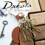 ショッピングブラックレーベル Dakota BLACK LABEL ダコタブラックレーベル ミネルバアクソリオ キーホルダー 0637022 人気