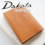 ショッピングブラックレーベル Sentire-one×Dakota BLACK LABEL ダコタブラックレーベル ブックカバー(文庫本サイズ) 9158012 人気