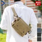 ショッピングウエストバッグ 【ポイント15倍】バギーポート バッグ BAGGY PORT ウエストバッグ メンズ BAGGY PORT ACR-442 人気