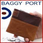 BAGGY PORT バギーポート フルクローム シリーズ 小銭入れ付き二つ折り財布 HRD-2602 人気