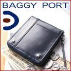 BAGGY PORT バギーポート 財布  ラウンドジップ 二つ折り財布 HRD-502 人気