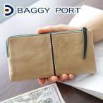BAGGY PORT バギーポート 財布 ラウンドジップ 長財布 メンズ HRD401 人気