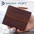 BAGGY PORT バギーポート フルクロームツートン 小銭入れ付き二つ折り財布 HRD-408  本革 人気